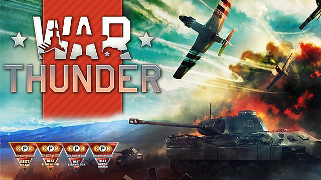 War Thunder
